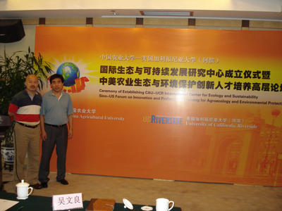 Bai-lian (Larry) Li (left), a professor of ecology at UCR, and Wenliang Wu (right), provost of China Agricultural University, are co-directors of the CAU-UCR International Center for Ecology and Sustainability.